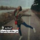 Marah Altaher