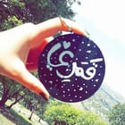 🌙 ♡ ℓσvє ɪs yσυ ♡ 🌙