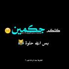 Zaqusha_*