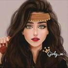 Shereen Alrubaie