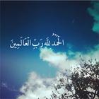 Aishath Mohamed