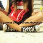 love!♡♥