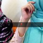 Fatima Hussein