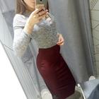 Svetlana Svch