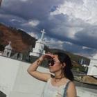 Katarina Figuêredo