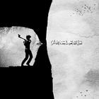 Amira Mhmd