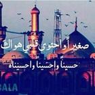 alooshy_alia