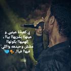 Menna ahmed eltahawy