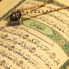 ayat_alsaeide