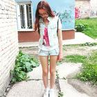 Anastasia Butina