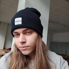 Славена Петрова