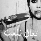 amosh Al_ghamdi