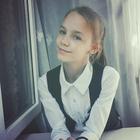 Алена Берестовая
