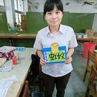 Wendy Lin