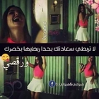 Nada Alwird