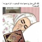 Rweem_Alhasy