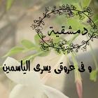 elafshaheen