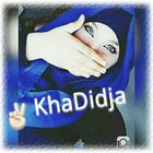 khadija exo