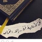 mrs_hasan57