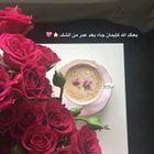 Ameena Mohammed