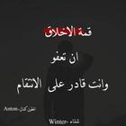 marwa_mora11