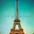 i.love.paris