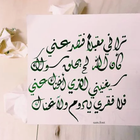 Aya.saleh1090 Desouky