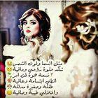 Sarah Mohammed
