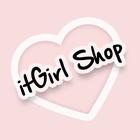 itGirl Shop