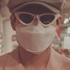Min_suga