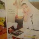 Eman Alayoubi