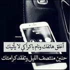 Hanaddy Ali
