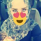 Zeina Shabaneh