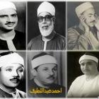 Ali Alangari