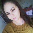 Димитрина Кътова