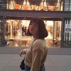 Kina Szu