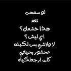 sarra_alobaidy1996