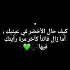 Asmaa Wheeb