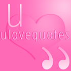 uLoveQuotes