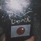 8oyasumi3