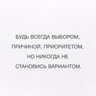 Руфина Закирова