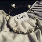Fatma Zohra Chabane