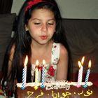 Noor Al Hindi