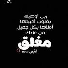 ₪ زهہرة آلشـتآء ₪
