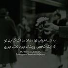 mehak_afridi39