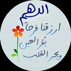 Mona Mohamed