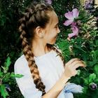 Alina_Alina