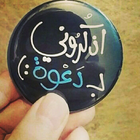 nasem_elroo7
