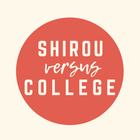 Shirou vs College