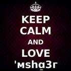 Mashaaer Ameen Musairy